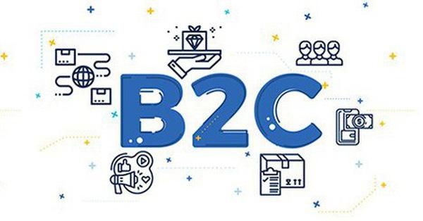 B2C là gì? Các loại mô hình kinh doanh B2C